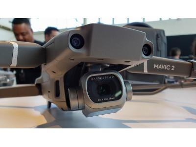 Обзор Mavic 2 Pro (+ Видео)