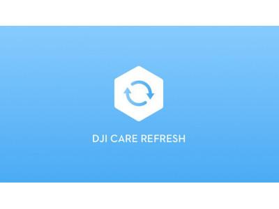 DJI CARE Refresh: страховка на дроны DJI
