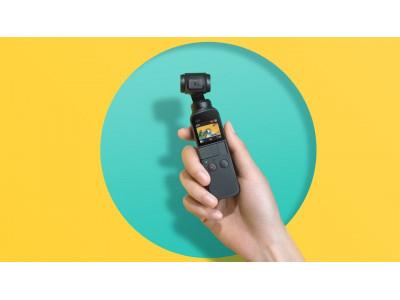 DJI Osmo Pocket: подробный обзор (+видеообзор)