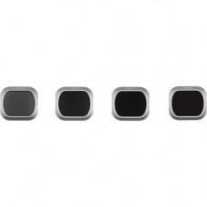 Набор фильтров ND (ND4/8/16/32) для Mavic 2 Pro