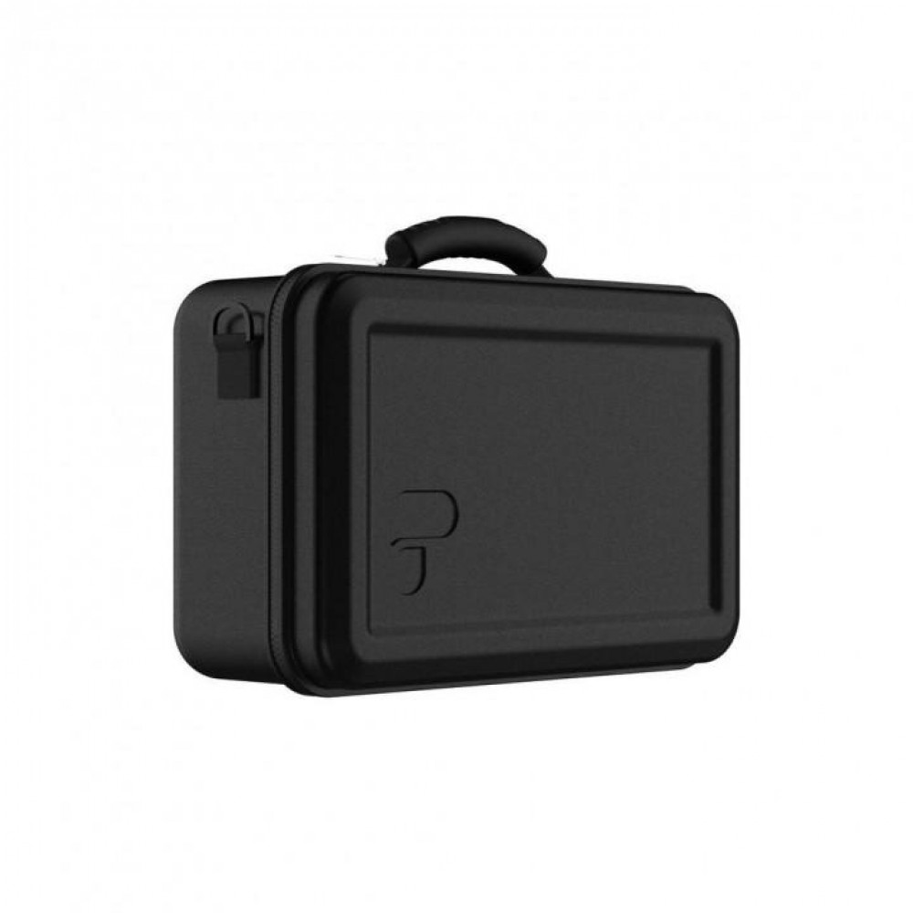 Кейс Mavic 2 Rugged Case