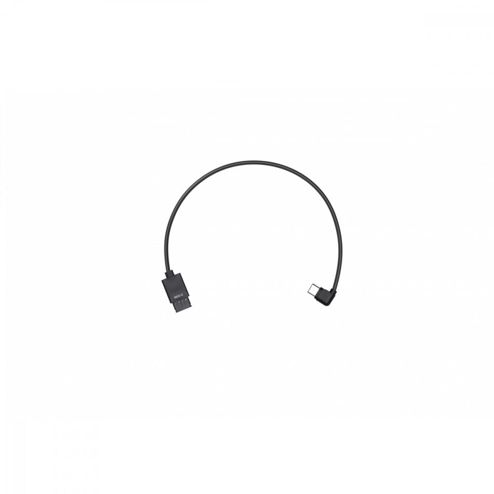 Мультикамерний USB Type-C кабель для Ronin-S