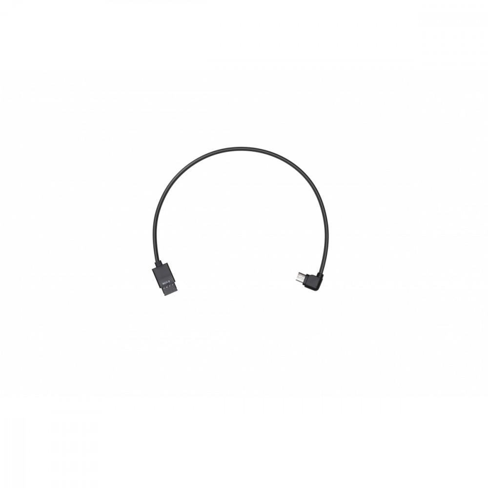 Мультикамерний USB Type-B кабель для Ronin-S