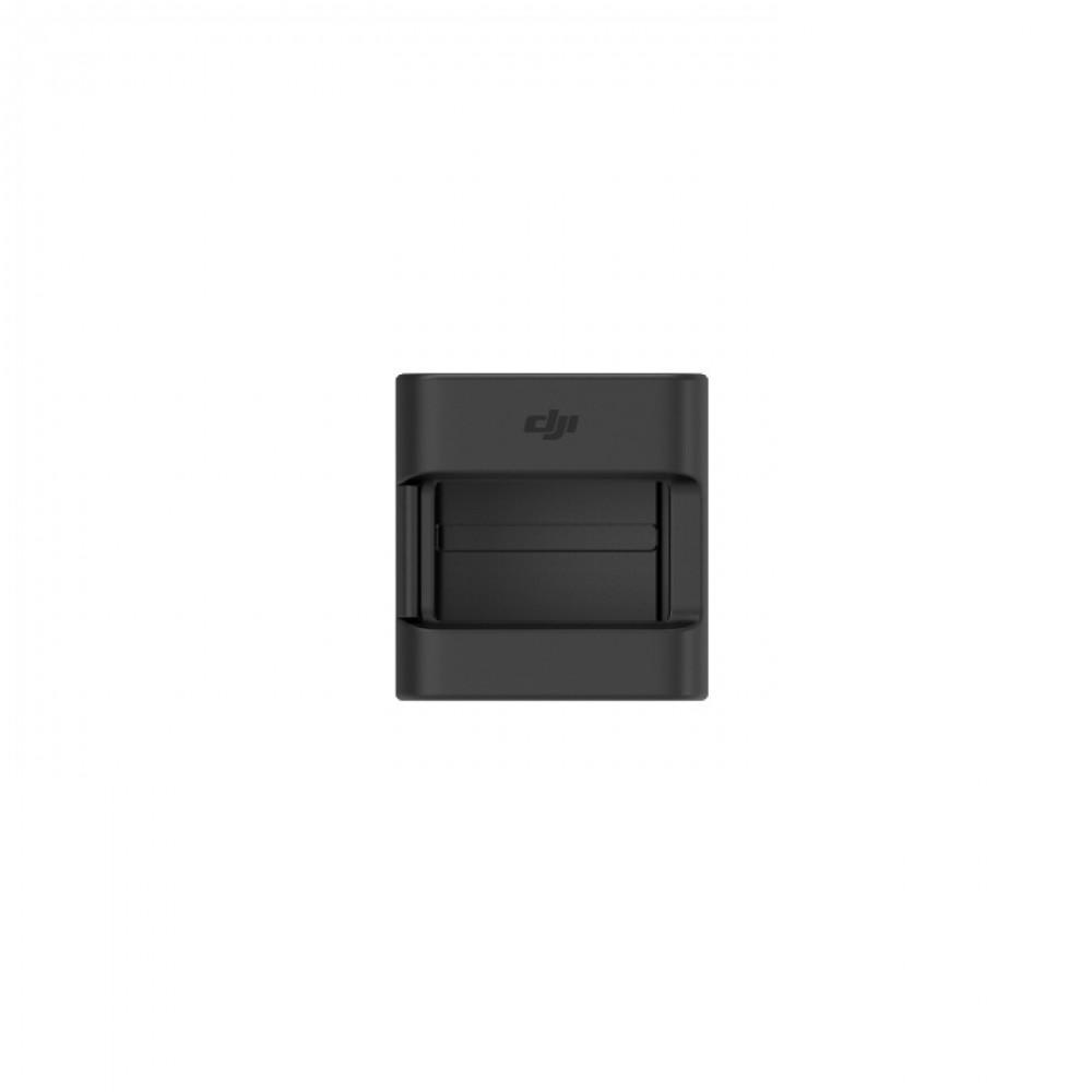 Кріплення для аксесуарів для DJI Osmo Pocket