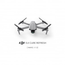 Квадрокоптер DJI Mavic Air 2 Fly More Combo (  страховка DJI Care)