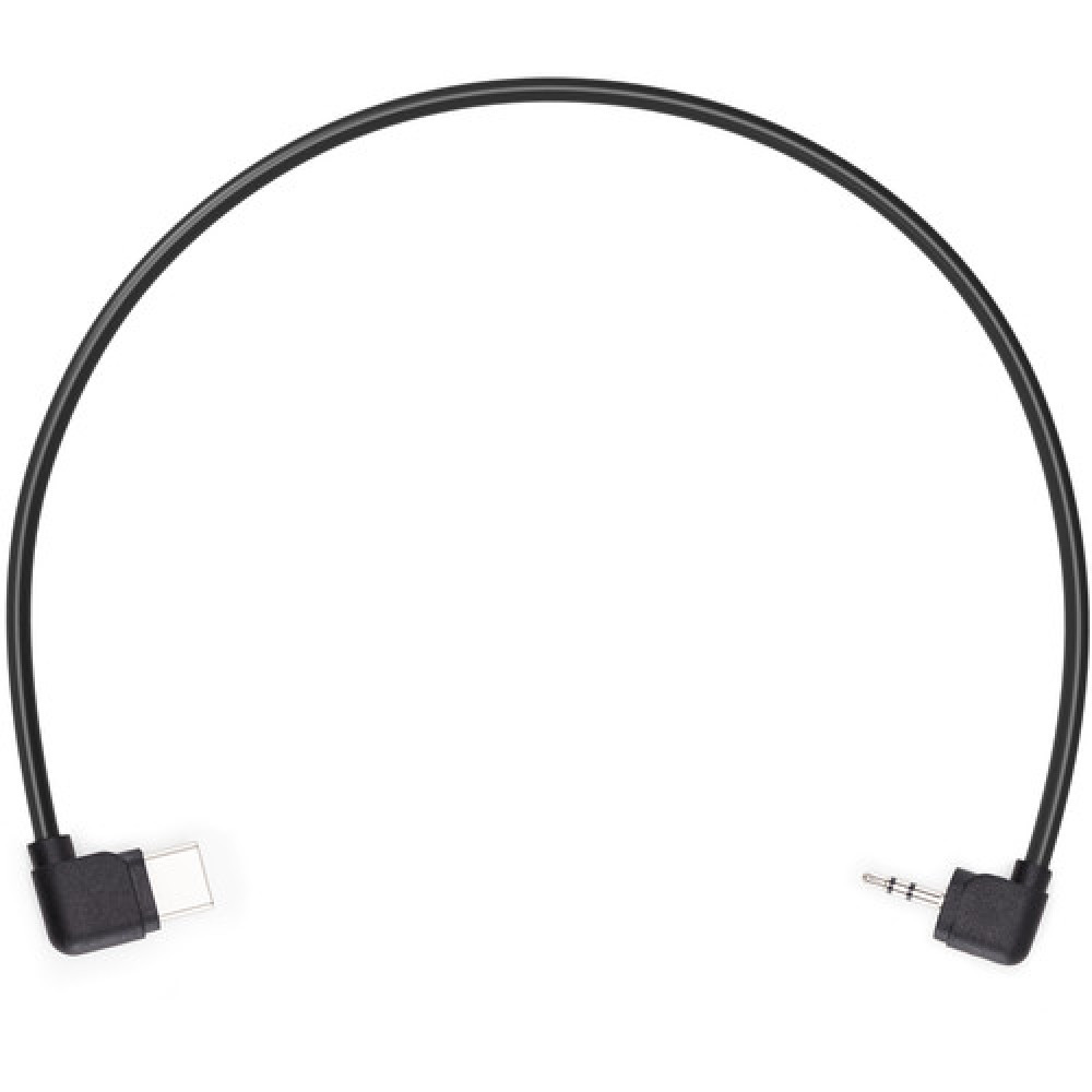 Кабель RSS Control Cable for FUJIFILM для DJI Ronin-SC