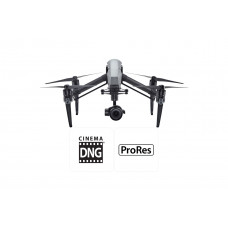 Квадрокоптер DJI Inspire 2 X5S Advanced Kit