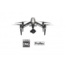 Квадрокоптер DJI Inspire 2 X7 Advanced Kit