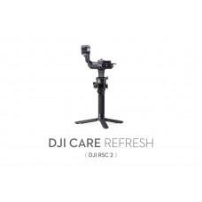 Страхування (картка) DJI Care Refresh 1-Year Plan (RSC 2)