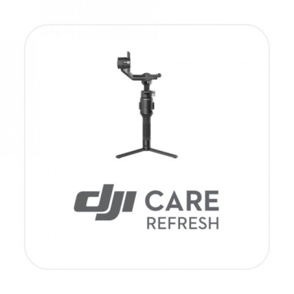 Страхування (картка) DJI Care Refresh 1-Year Plan (RS 2)