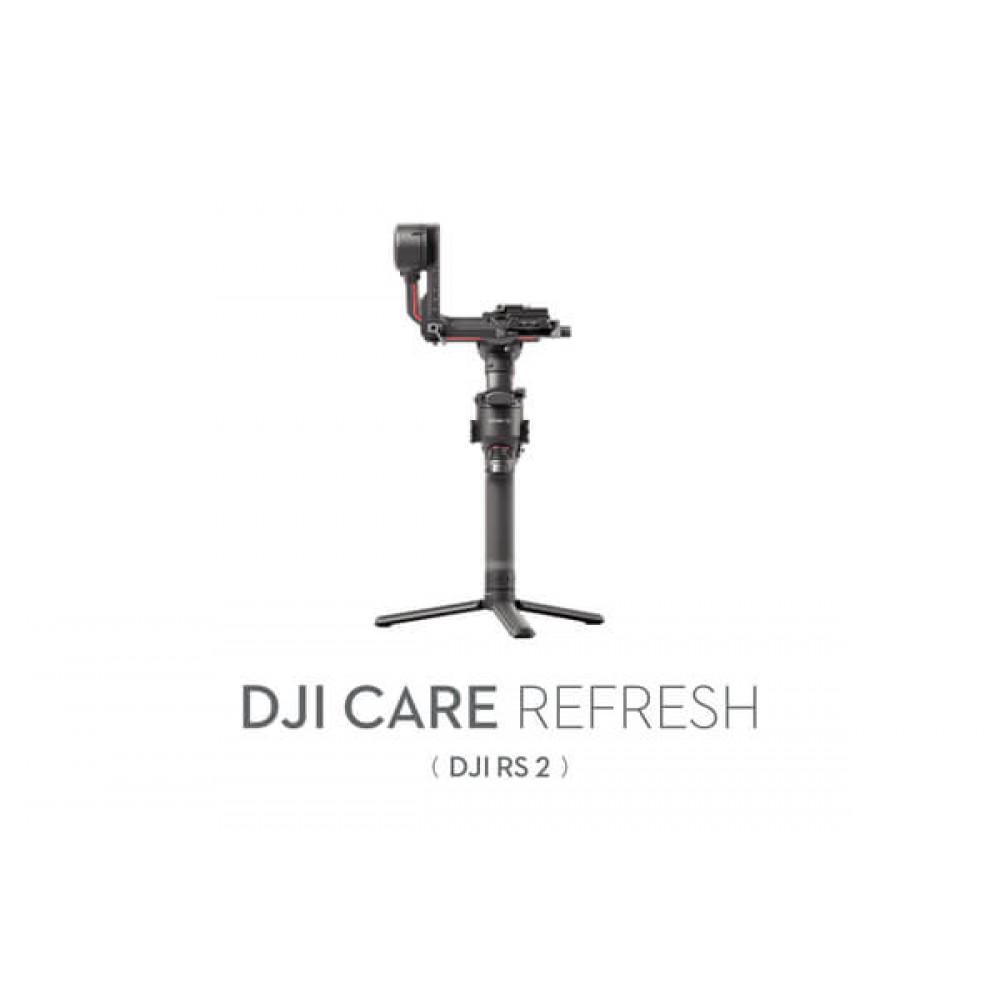 Страхування DJI Care Refresh 2-Year Plan (RS 2)