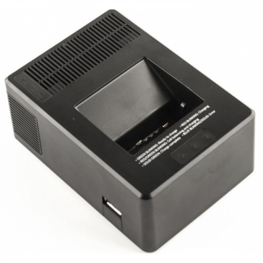 Зарядний пристрій SC4000-4H для H520