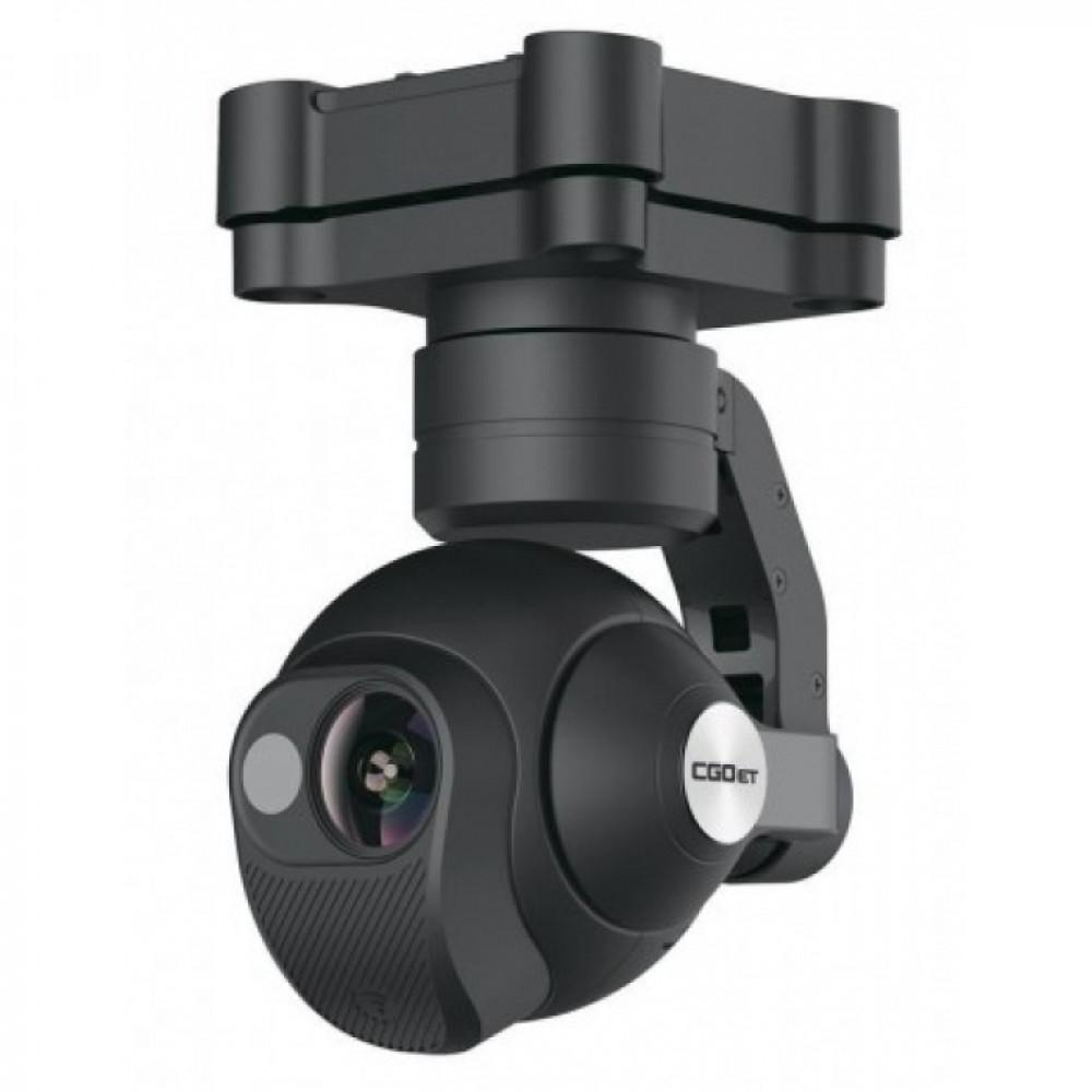 Тепловізійна камера CGO-ET для H520