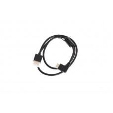 Кабель HDMI - Mini HDMI для SRW-60G