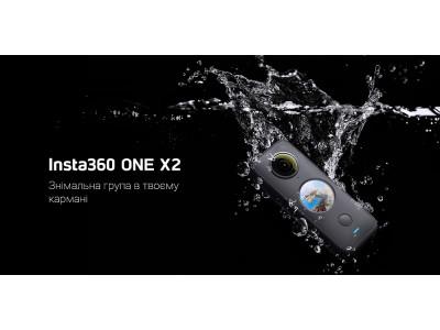 Insta360 ONE X2 знімає, стабілізує та редагує відео у форматі 5.7K у 360