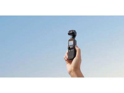 Компания DJI представила карманную камеру с искусственным интеллектом