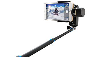 smart-phone-2-axis-gimbal.png