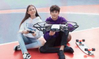 Tello-drone-tizer.png